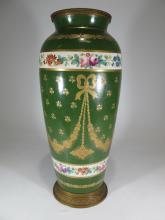 Antique French Sevres porcelain & bronze vase