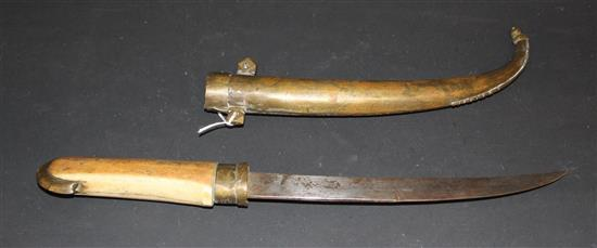 MID-EAST JAMBIYA DAGGER WITH SHEATH