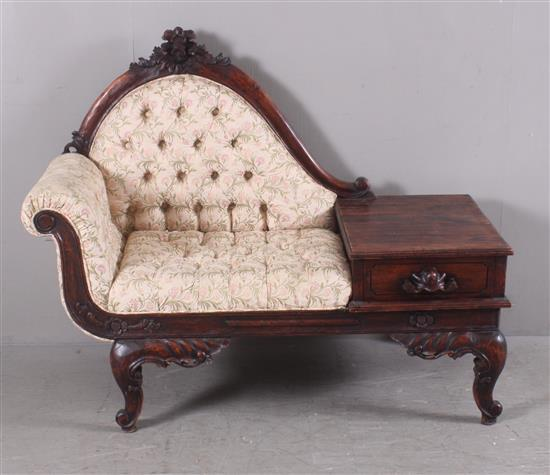 Mahogany Victorian Style Loveseat With Floral Carved Crest