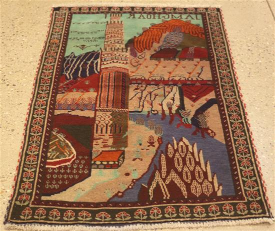 ORIENTAL RUG, AFGHANI BALOUCH PICTORIAL, 3' x 5'