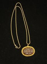 STAMPED 750, 18K YELLOW GOLD CHAIN NECKLACE WITH CARVED CARNELIAN PENDANT, CHAIN 27