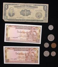 LOT FOREIGN CURRENCY AND COINS INCLUDING PHILIPPINES ONE PESO