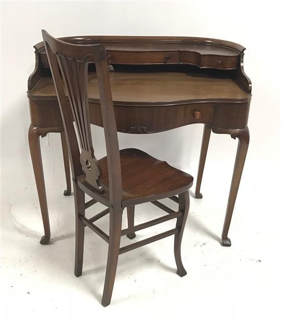 MAHOGANY DESK WITH SERPENTINE FRONT AND CHAIR, 36