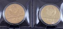 1978 RUSSIAN 100 ROUBLES .900 GOLD OLYMPIC COIN & 1980 RUSSIAN 100 ROUBLES .900 GOLD OLYMPIC COIN