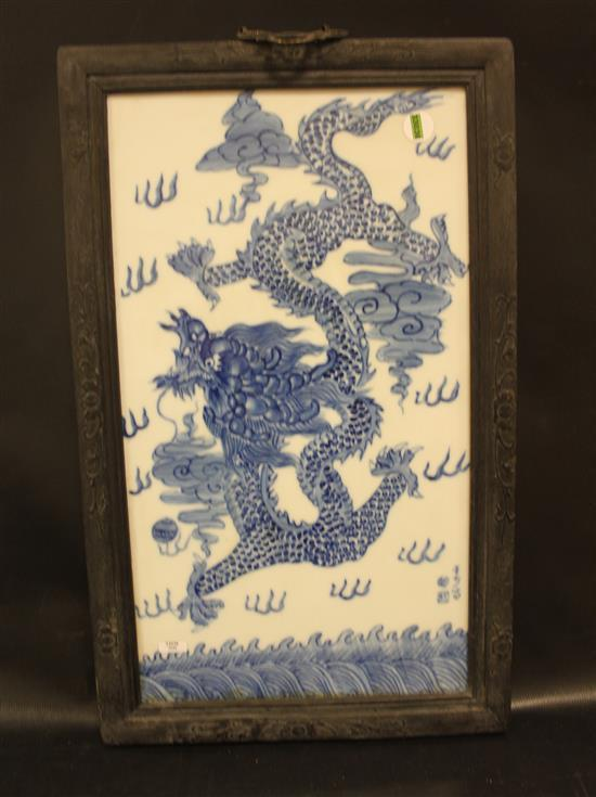 BLUE AND WHITE PORCELAIN PLAQUE WITH DRAGON MOTIF IN FRAME, 15