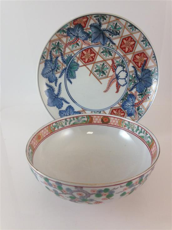 JAPANESE PORCELAIN HAND PAINTED 7.25