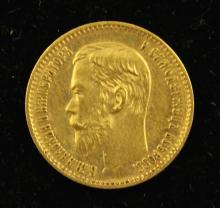 †1897 RUSSIA 5 RUBLES GOLD COIN, .900, 4.39g *tax exempt*