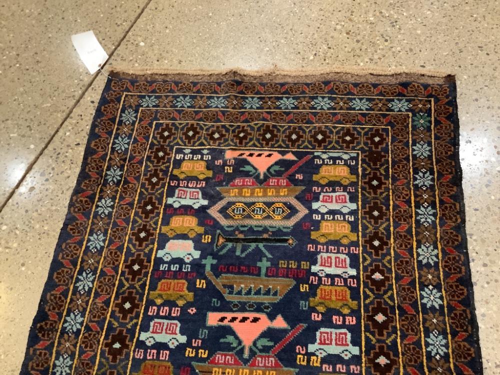 "Oriental rug, pictorial, 2'11"" x 5'"
