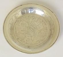Silver Wine Glass Coaster, Early 20th.c. Hallmarked Egypt  Pre 1946, 900 Grade Silver. 34g