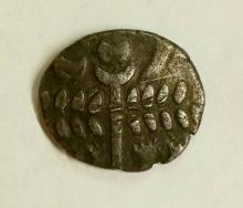 British Celtic  Durotriges Silver Stater. Circa 1st century BC. Derived from Westerham type staters. Obv: wreath motif. Rev: disjointed horse left, large pellets. 4.2 gm.
