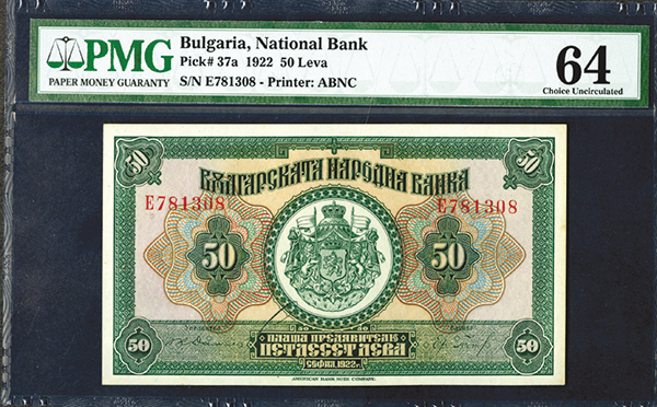 banque nationale de bulgarie 1922 issue banknote. Black Bedroom Furniture Sets. Home Design Ideas