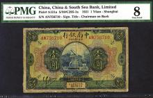 China & South Sea Bank, Limited, 1921 ?Shanghai Branch? Issue.