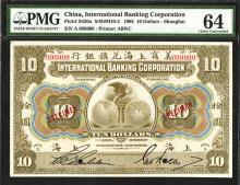 International Banking Corporation, 1905