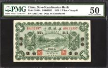 Sino-Scandinavian Bank,1926 Unlisted