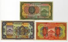 Provincial Bank of Honan, 1923 Branch Issue Trio.