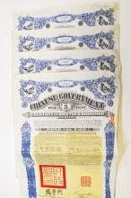 Chinese Government Gold Loans 1912 Issued Group
