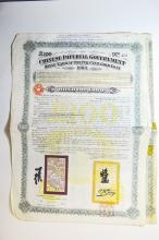 Chinese Imperial Government- Honan Railway 1905 Issued Bonds