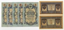 State Credit Notes. 1898-1909 (1915-1917) Issues.