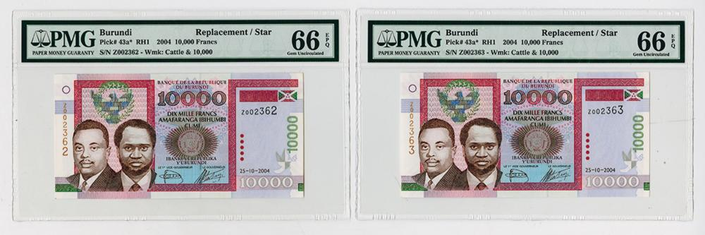 Banque De La Republique Du Burundi, 2004 Sequential Replacement / Star Note Pair.