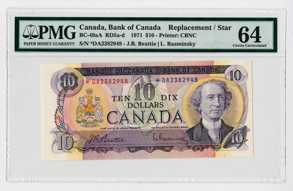 Bank of Canada, 1971 Replacement / Star Note.