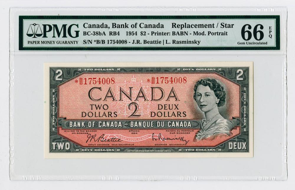 Bank of Canada, 1954 (1961-72) Replacement / Star Note.