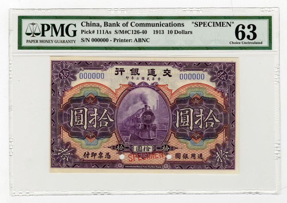 Bank of Communications, 1913 Specimen Banknote Rarity.