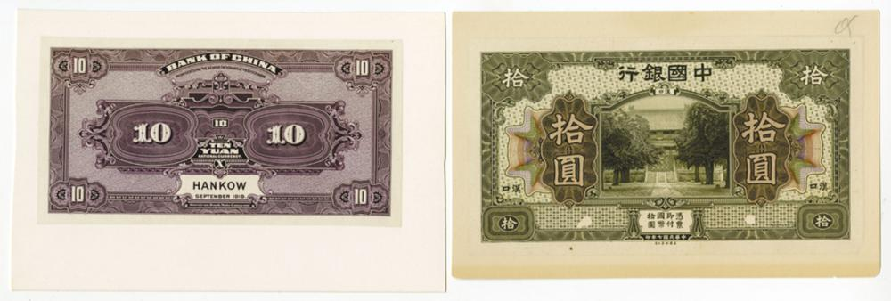 "Bank of China, 1918, 10 Yuan, ""Hankow"" Branch Issue Face & Back Proofs, The Back a Color Trial."
