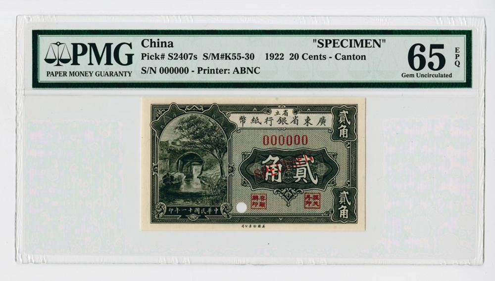 "Provincial Bank of Kwang Tung Province, 1922 ""Exchange Notes"" Specimen Banknote."