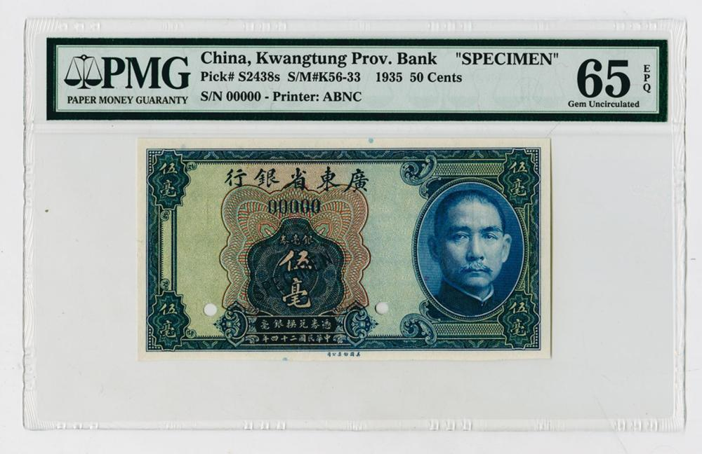 Kwangtung Provincial Bank, 1935 Local Currency Specimen Banknote.