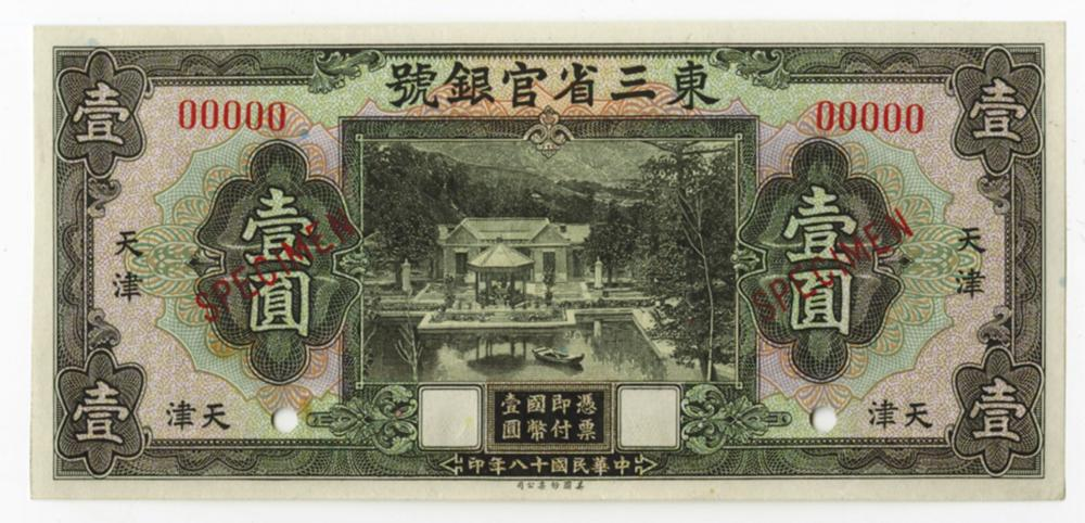 "Provincial Bank of Three Eastern Provinces, 1929 Specimen Second ""Tientsin"" Issue."