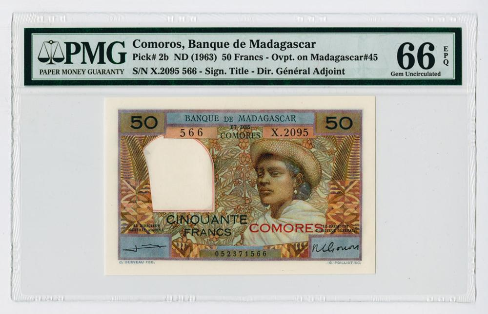 Banque de Madagascar, ND (1963) High Grade Issued Banknote.