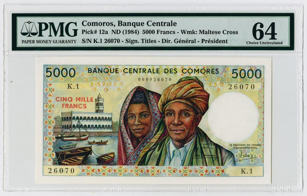 Comoros, Banque Centrale, ND (1984) Issue Banknote.