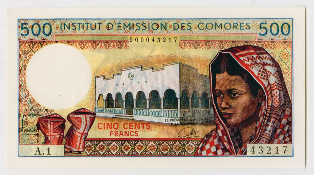 Institut D'Emission Des Comores, 1976 Issued Banknote.