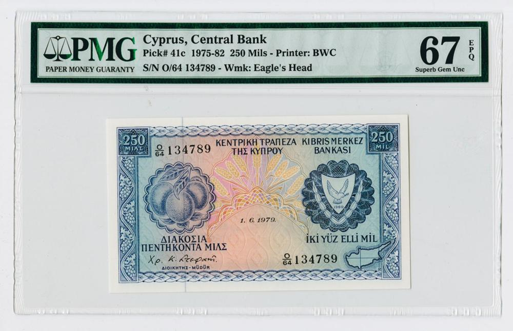 Central Bank of Cyprus 1979 High Grade Issued Banknote.