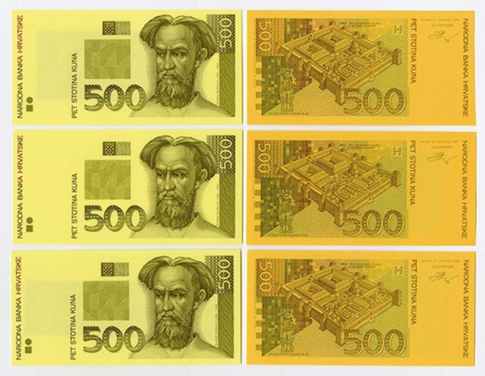 Narodna Bank Hrvatske. 1993 (1994). Sextet of Progress Proofs.