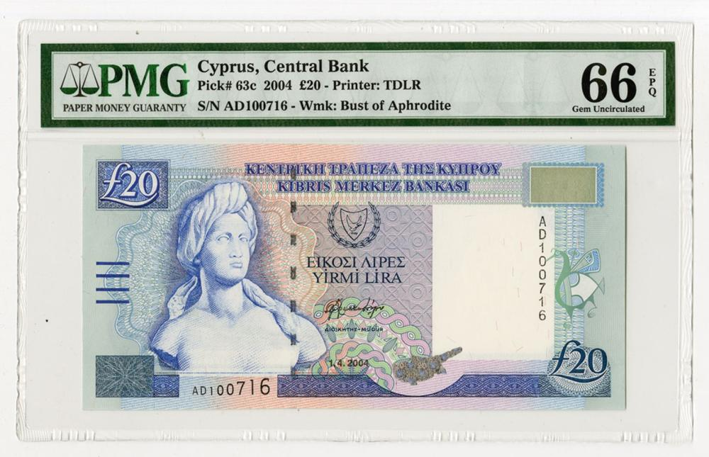 Central Bank of Cyprus, 2004 Issue Banknote.