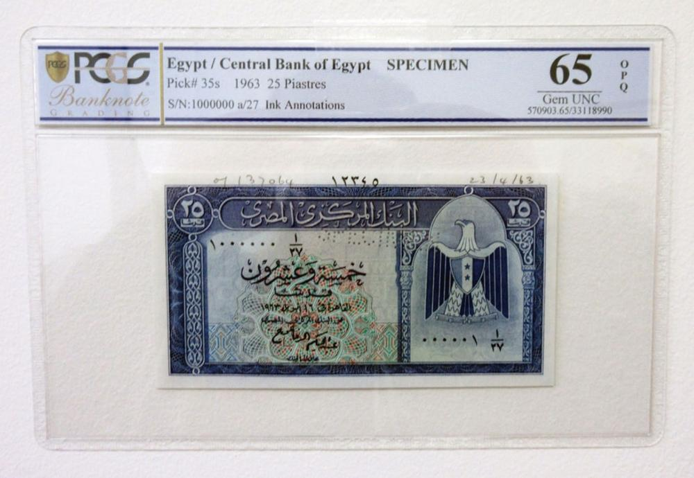 Central Bank of Egypt. 1963 Specimen Banknote.