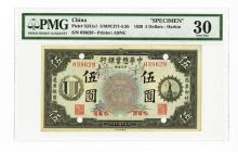AIA Sale 48 - U.S., Chinese & Worldwide Banknotes, Scripophily and Coins - May 23rd, 2018