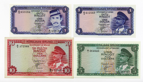 Kerajaan Brunei 1967;1972 Quartet of 4 Government Notes