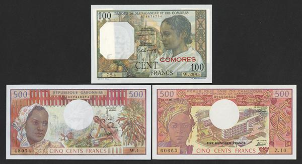 Cameroun, Banque des Etats de l'Afrique Centrale Bank Note Issue