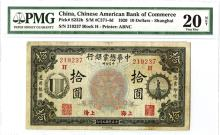 Chinese American Bank of Commerce, 1920 Issued Banknote Rarity.