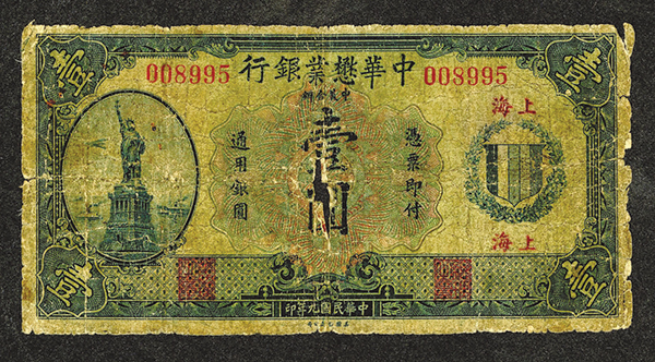 Chinese-American Bank of Commerce, 1920