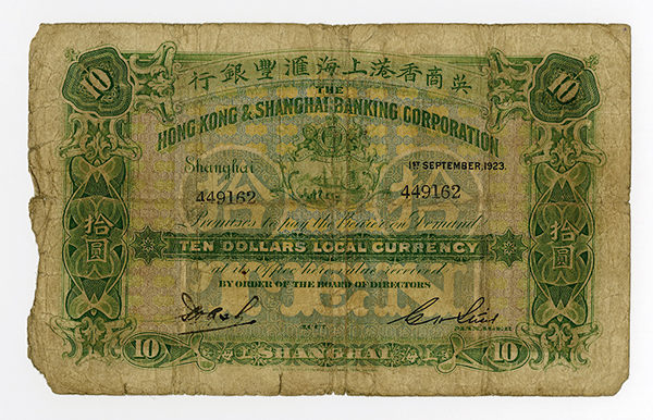Hong Kong & Shanghai Banking Corporation 1923 Banknote.