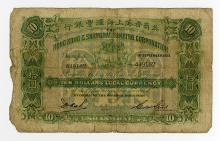 Hong Kong & Shanghai Banking Corporation 1923 Banknote.