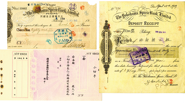 Yokohama Specie Bank Limited, 1939 to 1943 Deposit Receipt and Checks.