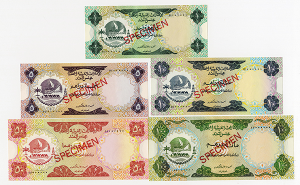 United Arab Emirates Currency Board, 1973; 1976 ND Issue, Specimen Set of 5 Notes.