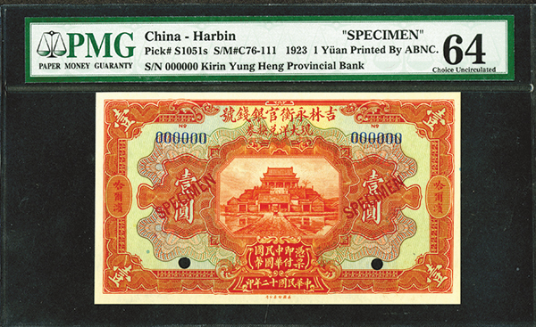 Kirin Yung Heng Provincial Bank, 1923