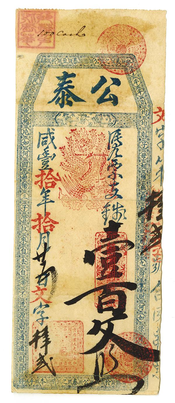 Fujian Gong Tai Bank, 1860