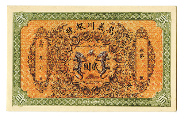 Wan I Chuan Bank, ND (1905-1908