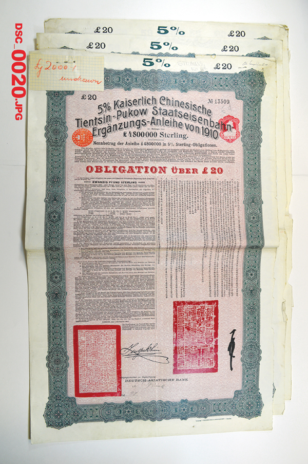 5% Kaiserlich Chinesische Tientsin-Pukow-Staatseisenbahn-Anleihe, 1910 Deutsch-Asiatische Bank Bond Trio.